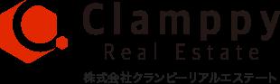 Clamppy Real Estate/株式会社クランピーリアルエステート